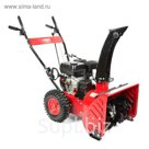 Снегоуборщик MAXCUT MC 51, бенз., 6.5 л/с, ручной стартер, скорости 4/2, ковш 51/40 см