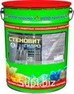 Стеновит Гидро - гидроизолирующая укрепляющая грунт-пропитка с антисептическими свойствами для укрепления основания стен